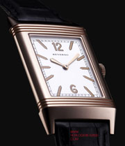 "Reverso ""Tribute to 1931"" or rose"